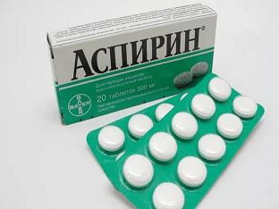 Что стоит знать об аспирине