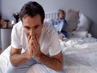 Есть ли климакс у мужчин, его симптомы