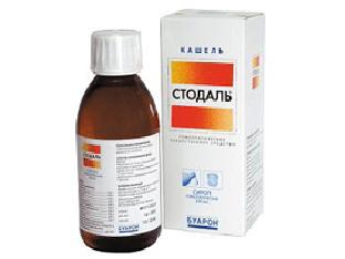 Гомеопатический сироп от кашля Стодаль - состав, как принимать детям