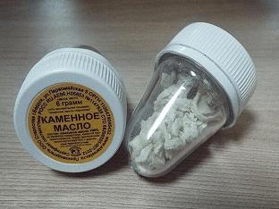 Каменное масло: свойства и применение