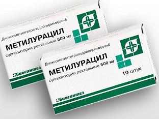 Метилурацил свечи: инструкция по применению