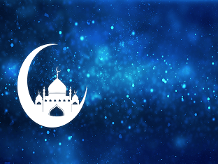 Рамадан: начало и конец священного месяца