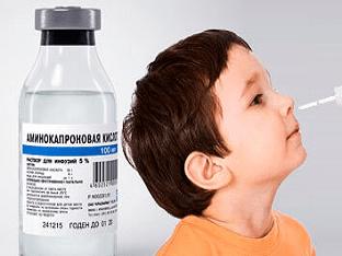 Аминокапроновая кислота при насморке – для детей и не только