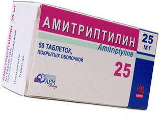 Для чего назначают Амитриптилин