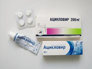 Препарат Ацикловир от чего помогает