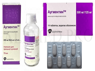 В каких случаях назначают аугментин