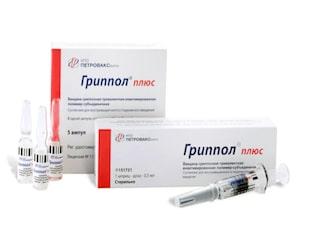 Гриппол плюс вакцина/прививка против гриппа