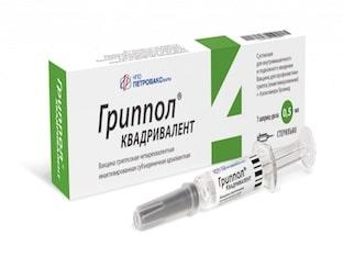 Гриппол вакцина/прививка против гриппа